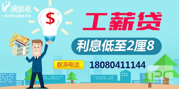 重庆房子抵押贷款怎么还款呢