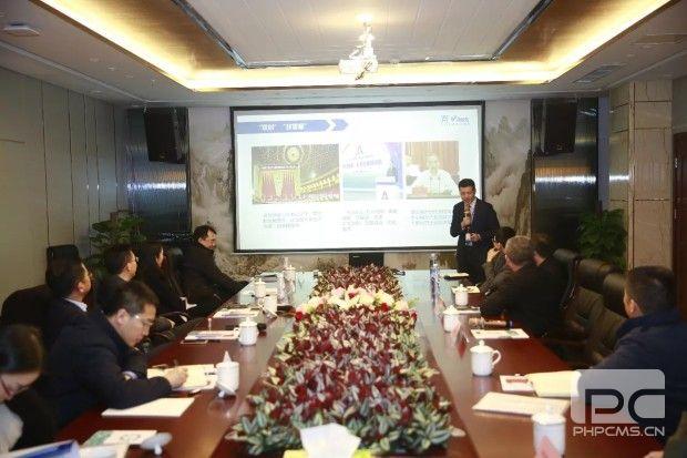中国体育竞彩网创新服务模式