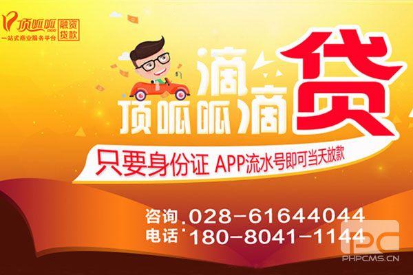 重庆办理抵押贷款