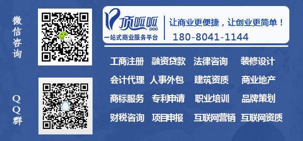 重庆银行企业贷款