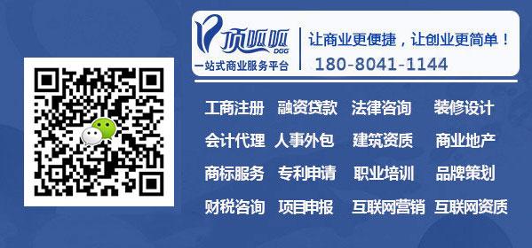重庆企业贷款申请的要素