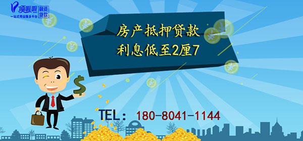 重庆无抵押贷款方式