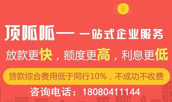 重庆按揭贷款买房流程