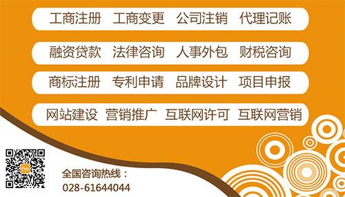 重庆贷款公司