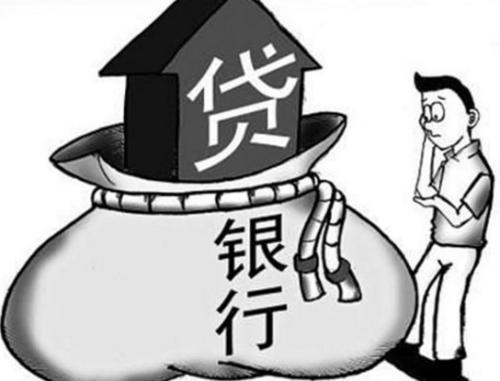 重庆个人信用贷款利率是多少?