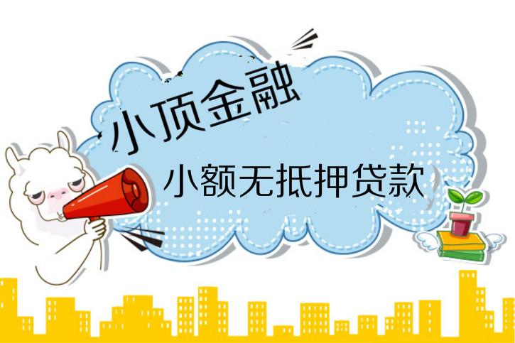 重庆个人房屋抵押贷款