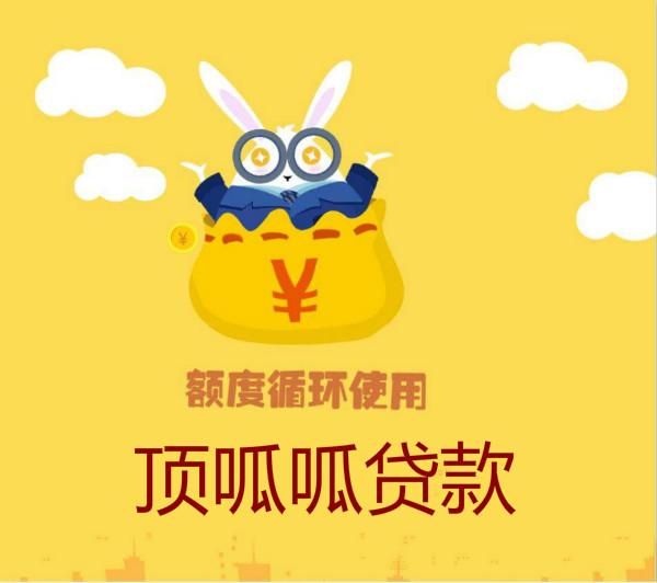 在重庆征信不好房子抵押贷款怎么贷