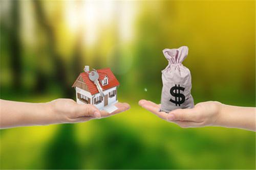 重庆房屋按揭贷款能贷多少年?