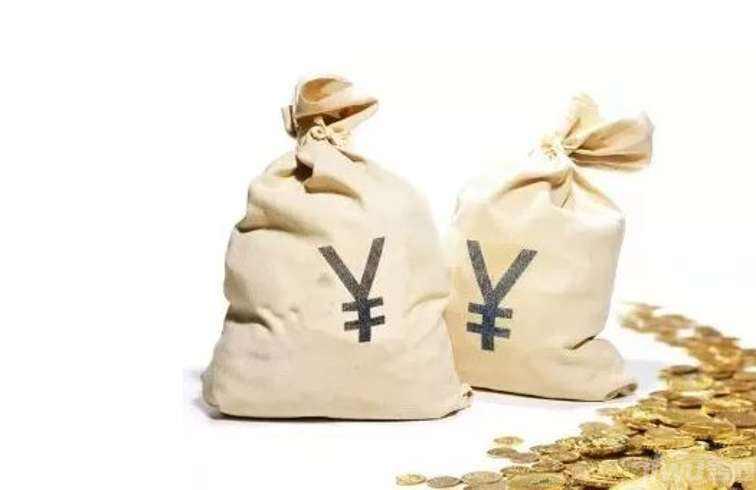 重庆信用贷款怎么贷可以贷多少钱?