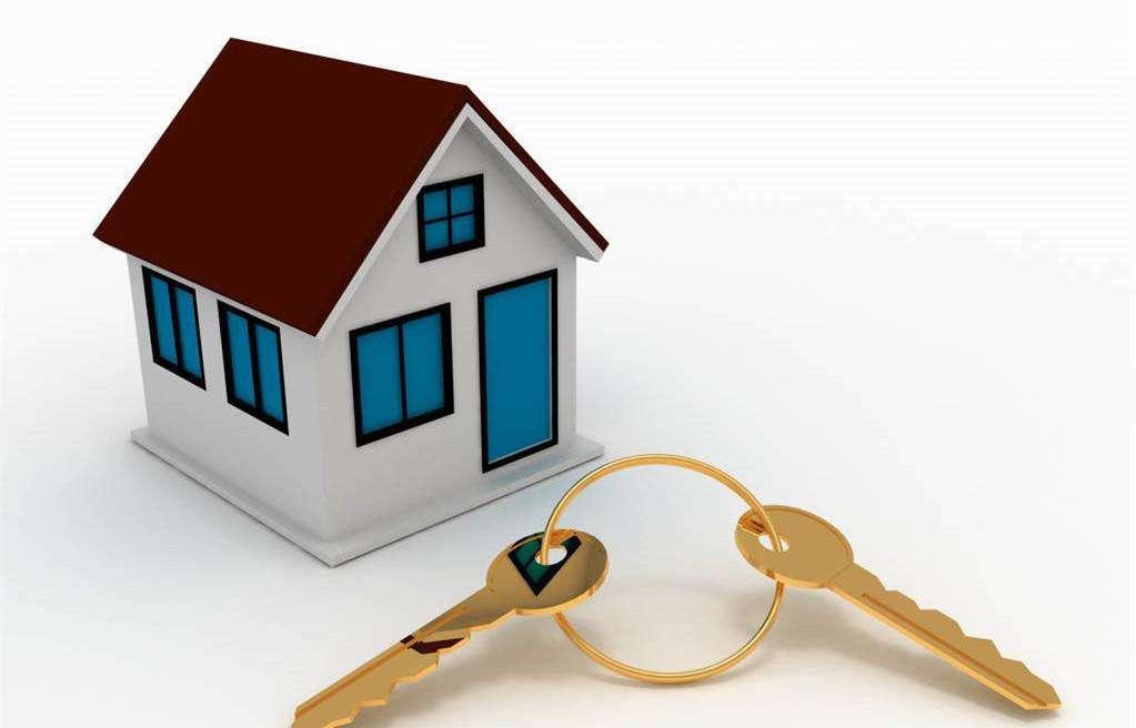 重庆顶呱呱房产抵押贷款流程?