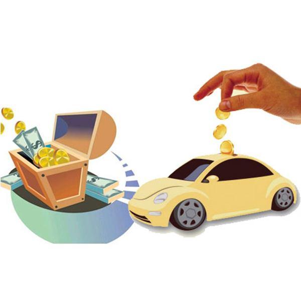重庆汽车抵押贷款什么车贷款价值高?