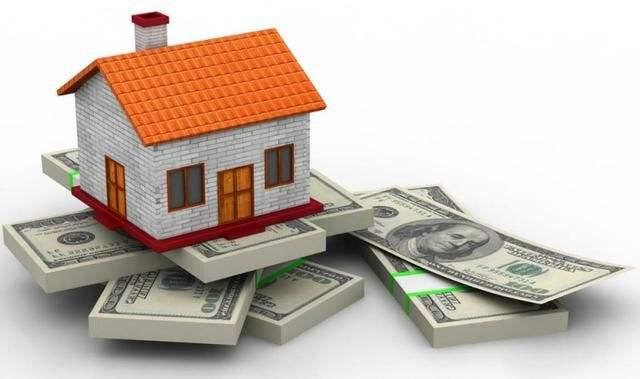 重庆房产抵押贷款业务流程?